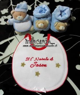 Set regalo - Orsetto, scarpette e bavetta primo Natale per Jason